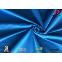 China Durable 100 Polyester Tricot Fabric , Dark Blue Knitting Fusible Interlining Fabric wholesale