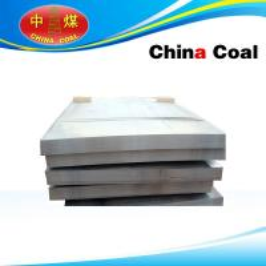 China Boiler-Plate wholesale
