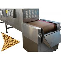 China Agricultural Microwave Oven Continuous Microwave Sterilization Machine For Food Crops wholesale