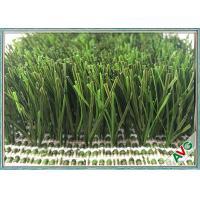 No Heavy Metals PP Woven Fabric Football Artificial Grass For Futsal
