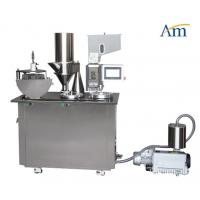 Buy cheap Semi - Automatic Horizontal Capsule Filling Machine 0.03m3/Min 0.7MPa CGN208-D1 from wholesalers