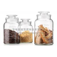 China For cookie , sweets , sugar , coffee , tea Glass Storage Canisters / large glass storage jars wholesale
