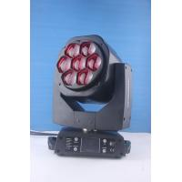 China Stage LED Moving Head Wash Zoom , Wash Mini LED Moving Head LCD Display wholesale