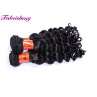 China Natural Color Remy Virgin Indian Hair Bundles Raw Unprocessed Full Cuticle wholesale