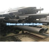 China Mechanical Dom Round Steel Tube, Cold Drawn Seamless Steel Tube With Smooth Inner Surface wholesale