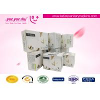 Disposable Anion Sanitary Napkin , Cotton & Dry Web Surface Anion Feminine Pads