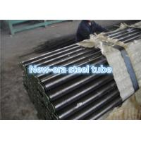 China XJY650 / XJY750 Seamless Drill Pipe For Drill Rod Black Phosphated Surface wholesale