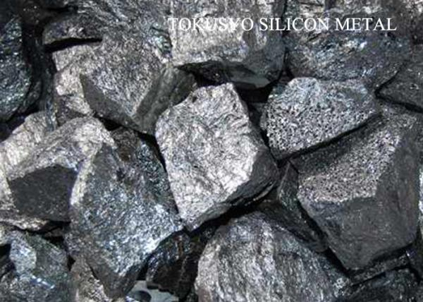 Quality 331 Metallurgy / Chemical grade Silicon Metal Lump or Powder 10 - 150mm for sale