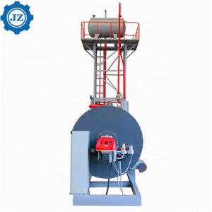 China High Temperature Industrial Gas Oil Fired Thermal Fluid Heater/Thermal Oil Boiler For Plywood Factory wholesale