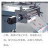 LC-4070J/60100J non-woven label sticker Fully Automatic Roll to Roll silk screen printer servo auto unwinding rewinding