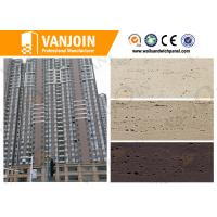 China Waterproof MCM Soft Ceramic Tile , Flexible Stone Wall Tile 2.5-6mm Thickness wholesale