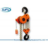 China Heavy Duty Motor 10 Ton Chain Hoist , Chain Electric Hoist For Building on sale