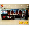 China Interactive Cabin Virtual Reality 9D Simulator For Amusement Park Equipment wholesale