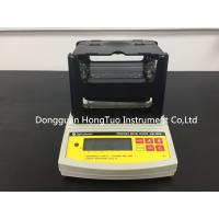 China 320g / 0.01g 0.001% RS232 Gold Density Balance Gold Purity Checking Machine wholesale