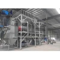 China 5 - 8 T/H Dry Mortar Production Line For Wall / Floor Tile Adhesive Mortar on sale