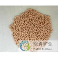 China Water treatment mineral alkaline Maifan/Medical stone ceramic ball wholesale