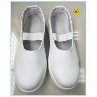 China white microfiber leather upper PU outsole steel toe chef shoes on sale