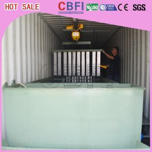 Buy cheap Consommation d'Electric Power de machine à glace de bloc conteneurisée par barres de restaurants basse from wholesalers
