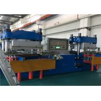 China 300 Ton 3RT NBR EPDM Rubber Vulcanizing Molding Machine For Complicated Car Parts wholesale