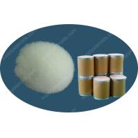 Buy cheap Pharmaceutical raw materail Medicine Moguisteine CAS 119637-67-1 respiratory system drugs from wholesalers