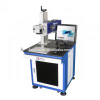 China 50KHz 10W Plastic CO2 Laser Marker Machine Online Flying Printing Cloth wholesale