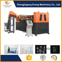 China High Speed Automatic Blowing Machine With Human - Machine Interface Touch Screen on sale