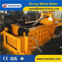 China Forward out Aluminum scrap metal baler compactor to pack scrap steel from China manufacturer on sale