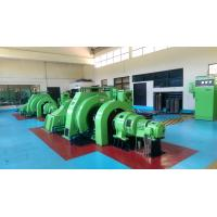 Good Quality Turbina Pelon Price / Micro Pelton Turbine Generator for Mini Hydropwoer Plant
