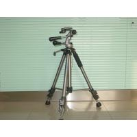 China Professional Aluminum Camera Tripod JL-988A 280mm Stretch for Photographic Equipment on sale