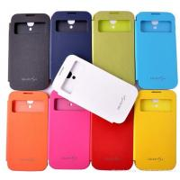 Buy cheap Samsung S4 i9500 leather flip case , Removable back cover from wholesalers