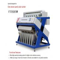China stone Color Sorter;quartz sand color sorter machine RS448CG  with high pixel ccd camera best quality wholesale