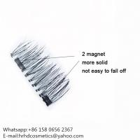 China Hot sell cheap price private label natural looking reusable magnetic fake eyelash wholesale