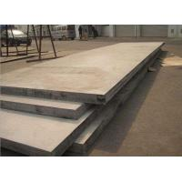 China Hot Rolled Precipitation Hardening Stainless Steel Plates Grade 630 Stainless Steel 8 - 120mm on sale