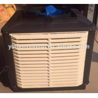 China China qingzhou factory sale industrial air cooler price on sale
