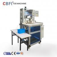 China Crystal 100% Transparent Ball Ice Machine In Glass Ice Sphere Drink With Cocktail Wine wholesale