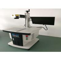 China High Speed Stainless Steel Laser Marking Machine , 50w Fiber Laser Marking Machine wholesale