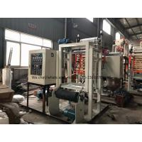 China High Output Blown Film Extrusion Line 0.005 - 0.10mm Single Sided Thickness wholesale