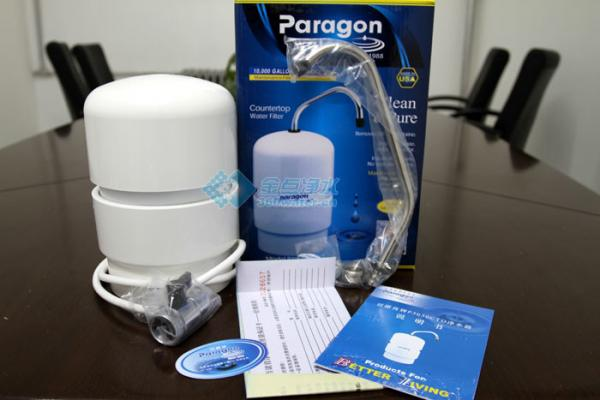 Quality Countertop Water Filter (P3050CTD) for sale