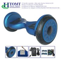China HTOMT Off Road Hoverboard With Bluetooth And All Terrain 8.5 Inch Smart Wheels Blue wholesale