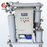 China Mobile Single stage Transformer Oil Dehydration Purifier Treatment Machine wholesale