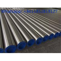 Buy cheap Annealed / Pickled Welded Stainless Steel Pipe GOST 9940-81 For Boiler Industry from wholesalers