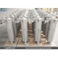 China Top Entry Water Filter Housing For Chemical Filtration wholesale