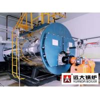China Horizontal Natural Gas Steam Boiler 4Thr For Pasteurized Milk wholesale