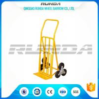 China Yellow Powder Coating Hand Truck Dolly Six Tires 200mm Toe Plate For Shopping wholesale