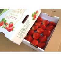 China factory delivery carton fruit box for packing wholesale