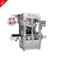 China Hot Sale and High Speed Automatic Bottled Water Sleeve Labeling Machine with Double Drivers on sale