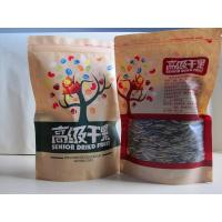 China Brown Food Plastic Bags Self Stand Resealable Plastic Pouches Packaging wholesale