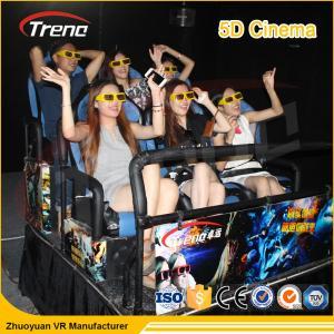 Buy cheap realidade virtual do cinema da plataforma 5D do passeio da costa do rolo de 2DOF 6DOF que conduz o simulador para o parque temático from wholesalers
