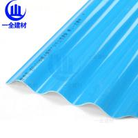 China Upvc Corrugated long span color roof materila wholesale