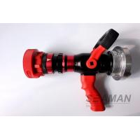 Automatic 4 Position High Pressure Fire Hose Nozzles Fire Pistol Adjustable Flow Rate